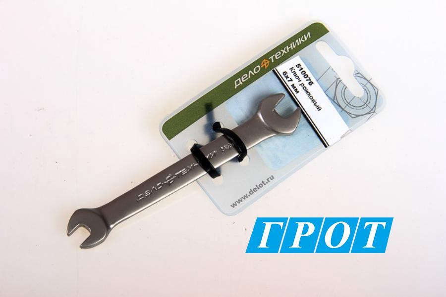 Ключ рожковый 19 х 22 мм