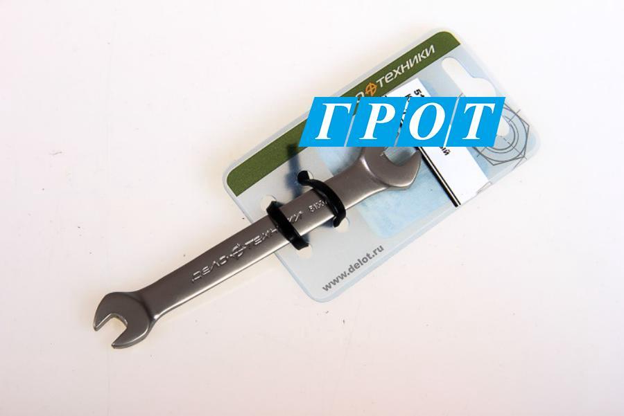 Ключ рожковый 22 х 24 мм