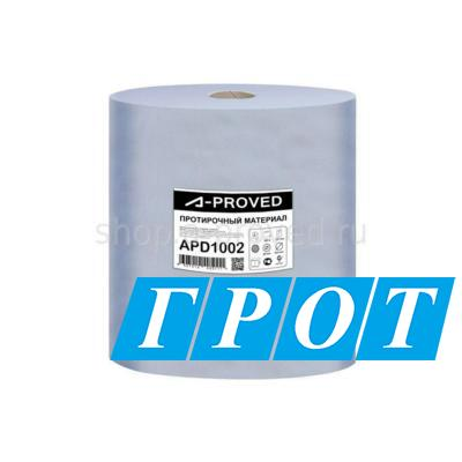 Протирочный материал 350м (33х35см)