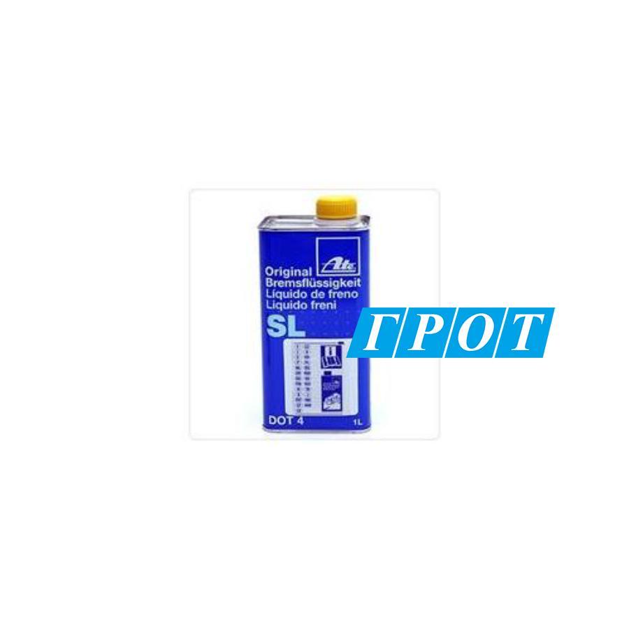 Жидкость тормозная dot 4, 'Brake Fluid SL', 1л