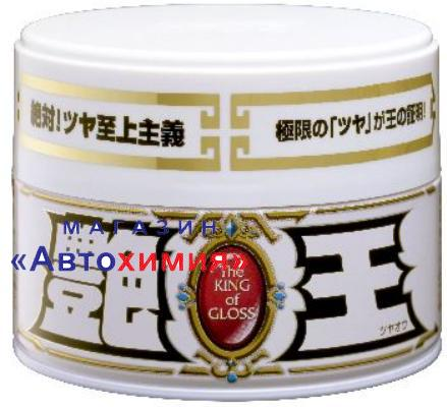 Полироль для кузова усиление блеска Soft99 The King of Gloss для светлых, 300 гр арт. 00171