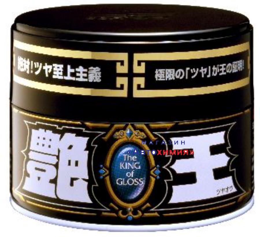 Полироль для кузова усиление блеска Soft99 The King of Gloss для темных, 300 гр арт. 00177