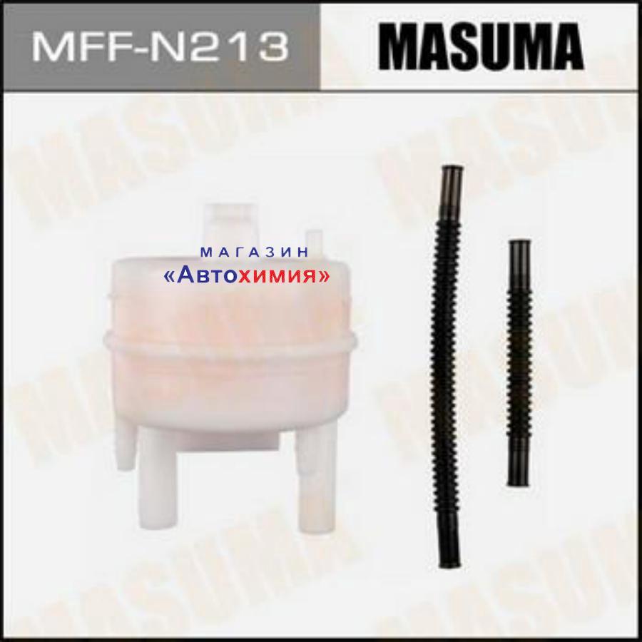Топливный фильтр в бак (без крышки) NOTE, JUKE/ E11, F15E