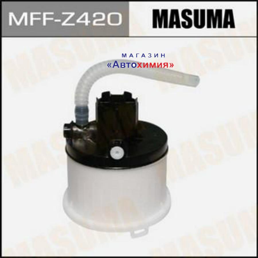 ТОПЛИВНЫЙ ФИЛЬТР MASUMA В БАК MAZDA3, AXELA