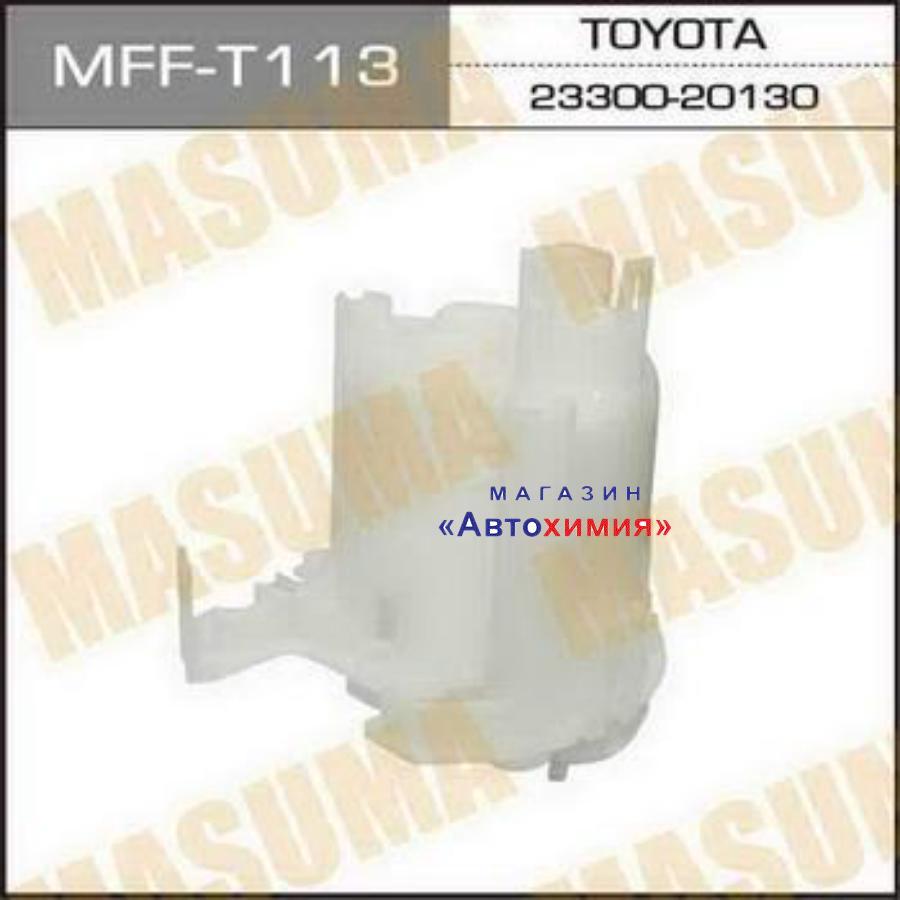 Фильтр топливный TOYOTA HARRIER/KLUGER 1MZFE,2AZFE 03-