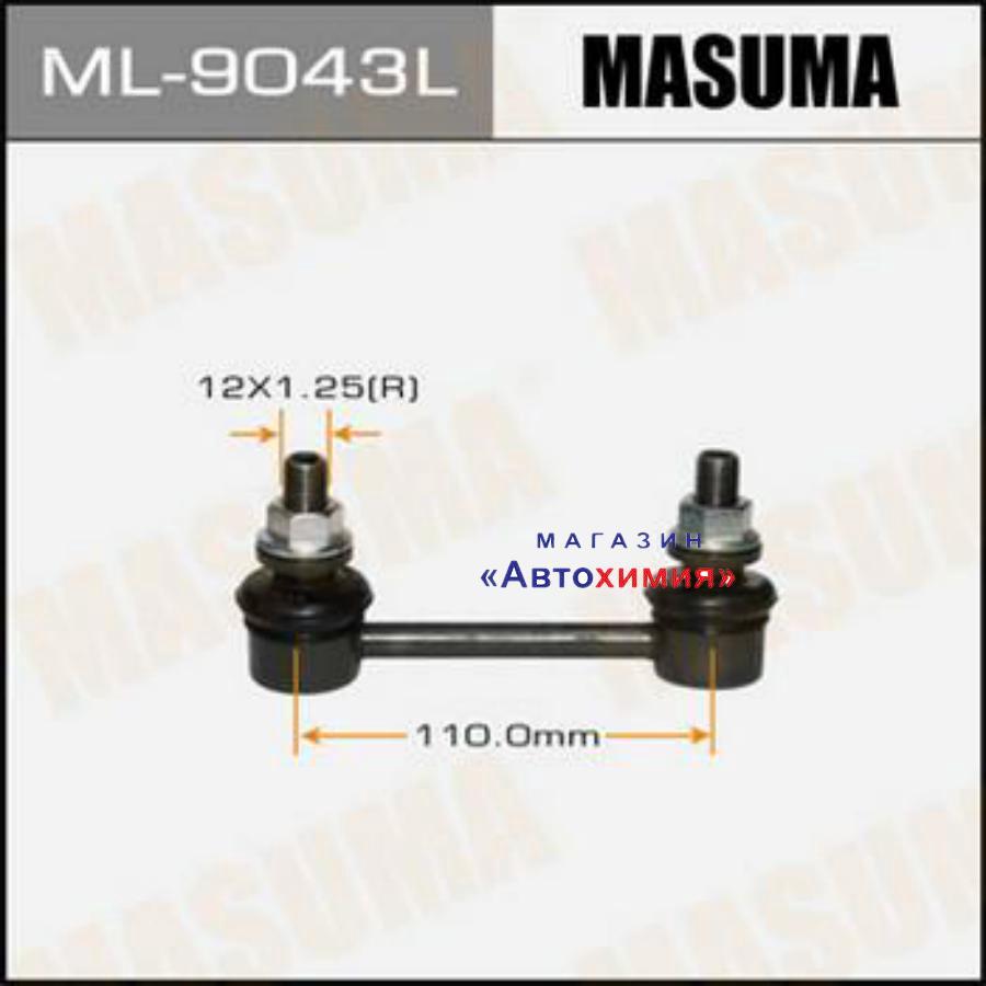 Стойка стабилизатора (линк)  rear/front LEXUS RX350, RX450H LH