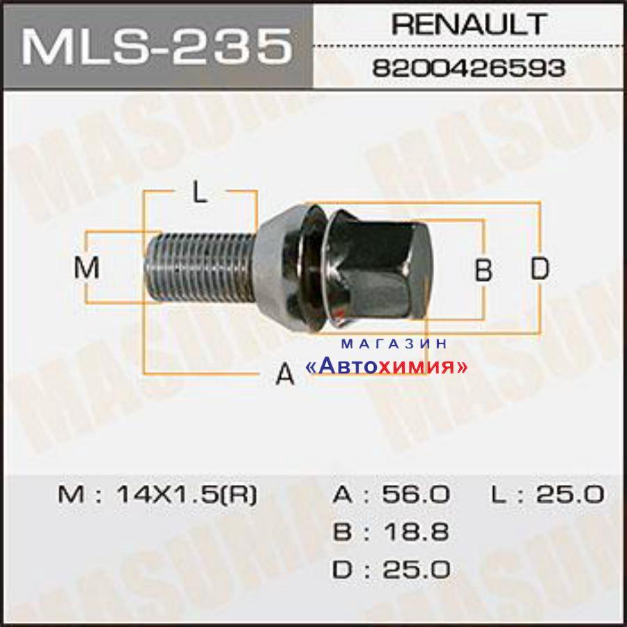 Болт колесный MASUMA  RENAULT/ MEGAN II