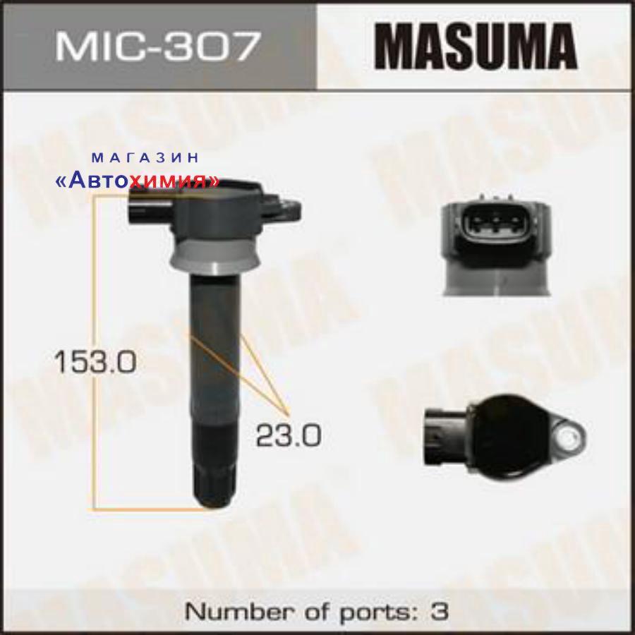 КАТУШКА ЗАЖИГАНИЯ MASUMA, PAJERO/ V83W, V93W