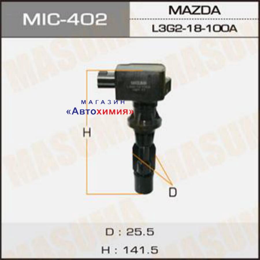 КАТУШКА ЗАЖИГАНИЯ MASUMA, MAZDA3, MAZDA6