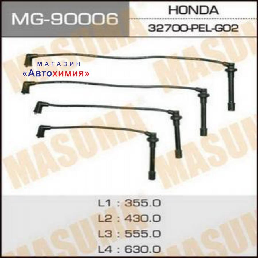 Бронепровода , D16A, D16W, GH3/4
