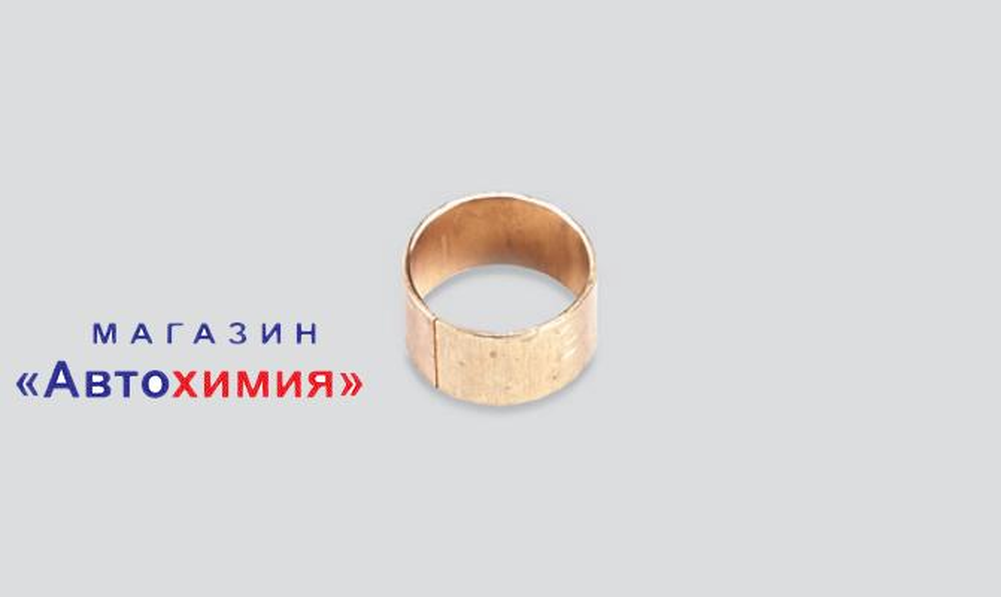 Втулка цапфы УАЗ 006900230408300