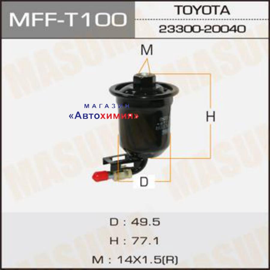 Топливный фильтр MASUMA высокого давления CAMRY/ MCV21