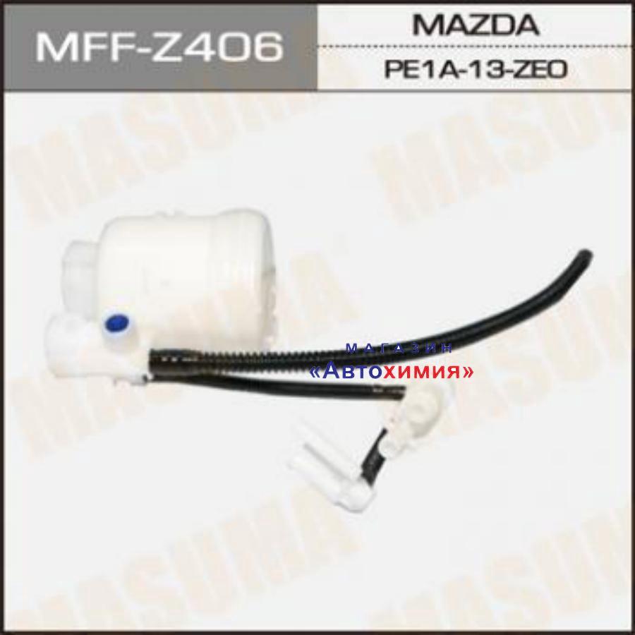 Топливный фильтр MASUMA в бак (без крышки) CX-5