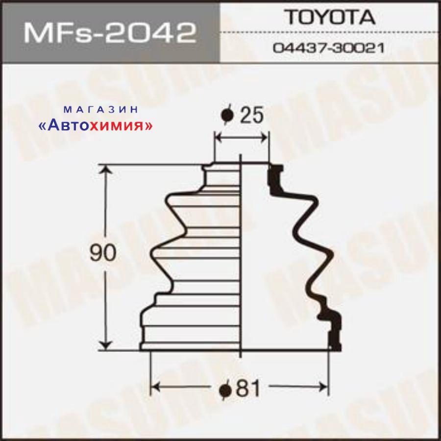 Пыльник ШРУСа MASUMA  Силикон   MF-2042