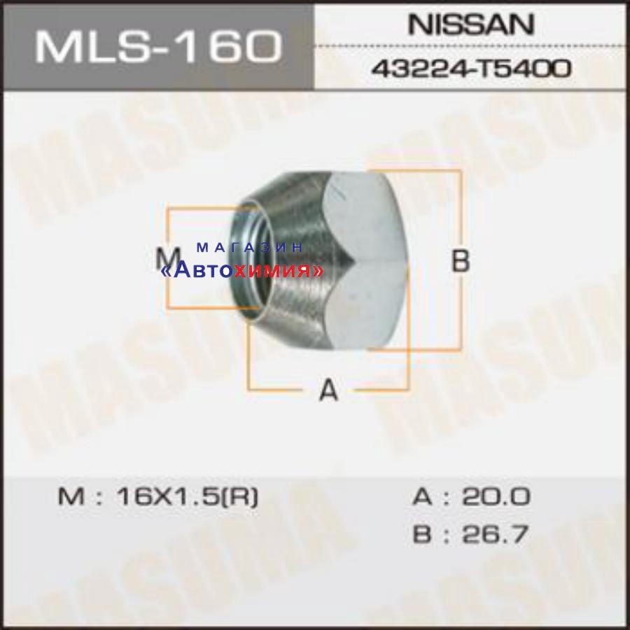 Гайки ''Masuma''   OEM_43224-T5400 Nissan / под ключ=27мм  (упаковка 20 штук)