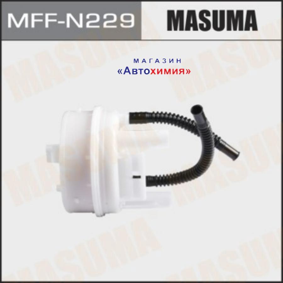Топливный фильтр MASUMA в бак (без крышки)  ALMERA / K4M   12-