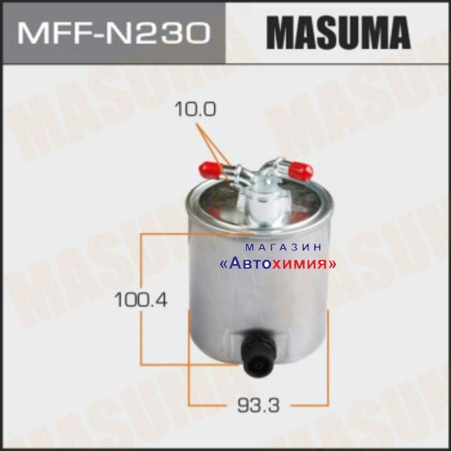 Топливный фильтр MASUMA QASHQAI, X-TRAIL / M9R
