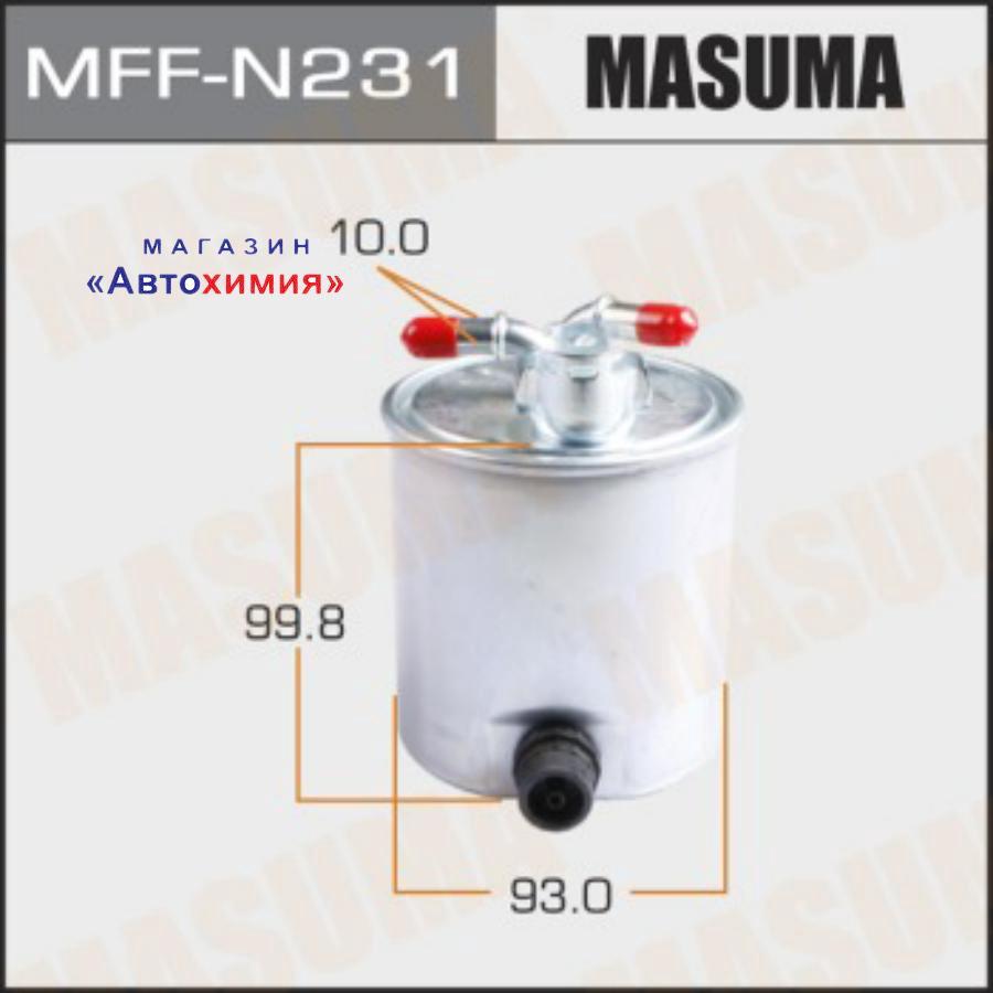 Топливный фильтр MASUMA QASHQAI, MURANO / M9R, YD25DDTI