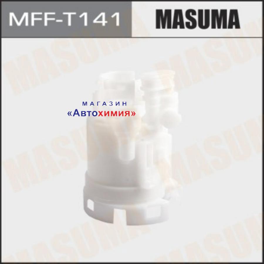 Топливный фильтр MASUMA в бак (без крышки)  RX450H, HIGHLANDER / GYL25L, GVU58L