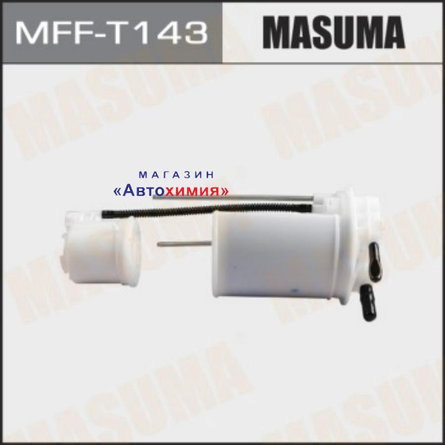 Топливный фильтр MASUMA в бак VITZ, BELTA / NCP95, NCP96   Отверстие под насос прямо