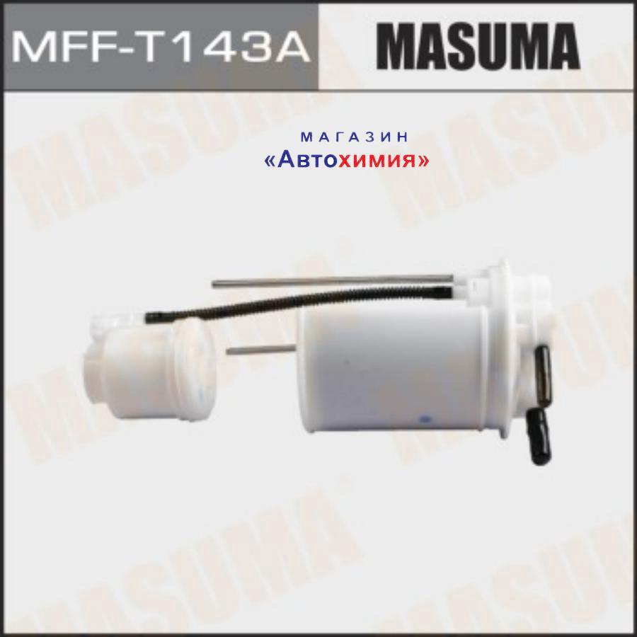 Топливный фильтр MASUMA в бак VITZ, RACTIS / NCP95, NCP105   Отверстие под насос сбоку