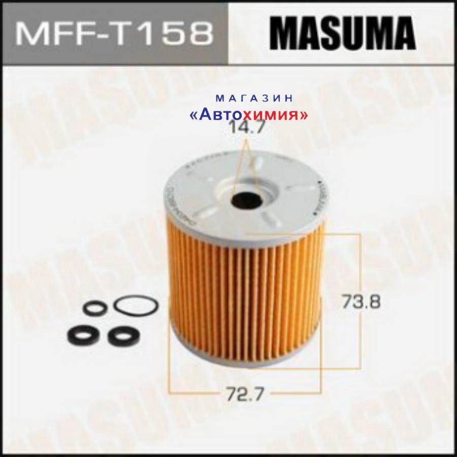 Топливный фильтр MASUMA  LAND CRUISER / 1HZ  вставка