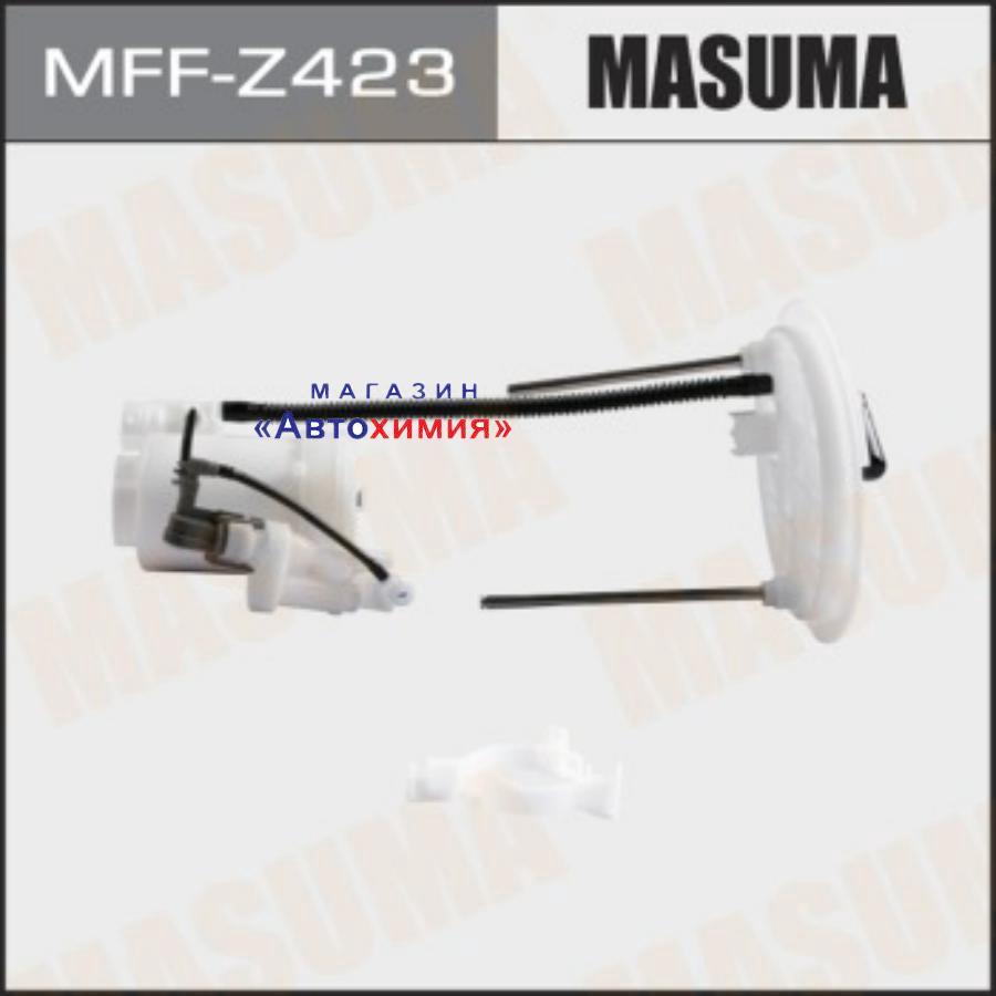 Топливный фильтр MASUMA в бак MAZDA CX-9