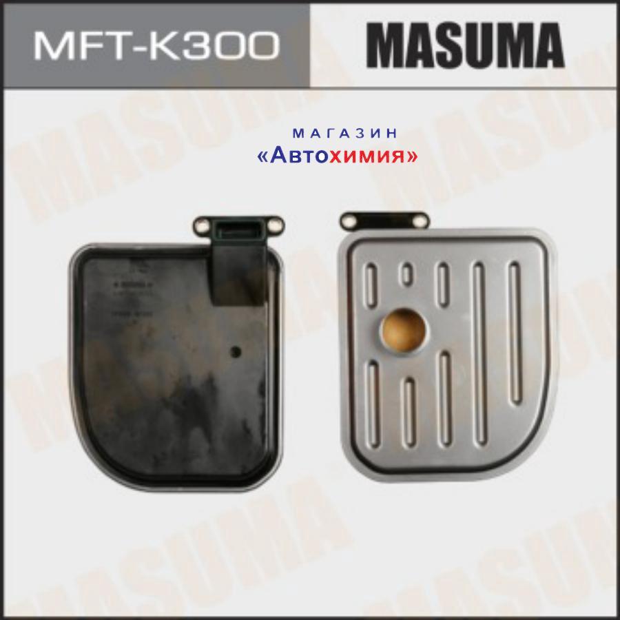 Фильтр трансмиссии Masuma (SF408, JT11001)