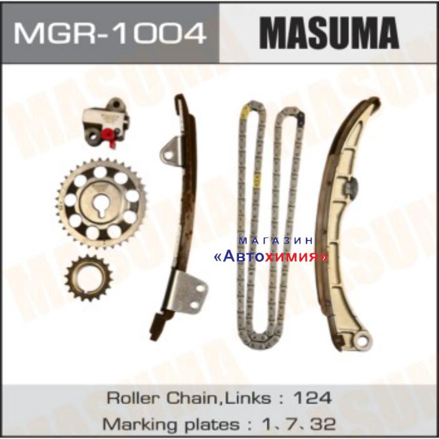 Комплект для замены цепи ГРМ MASUMA, 1NZ-FE, 1NZ-FXE