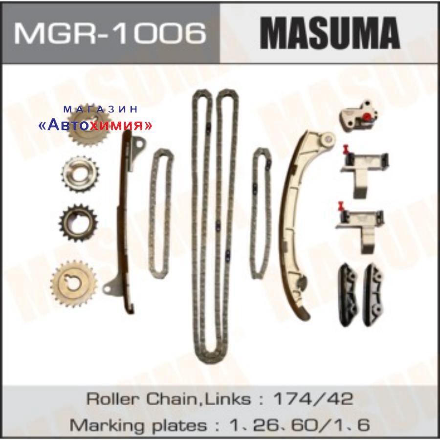 Комплект для замены цепи ГРМ MASUMA, 1GR-FE