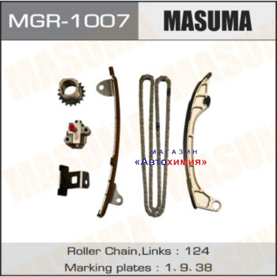 Комплект для замены цепи ГРМ MASUMA, 1AR-FE