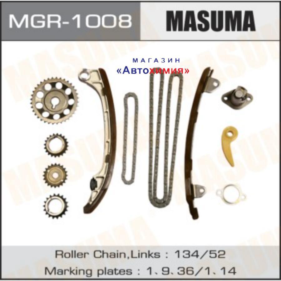 Комплект для замены цепи ГРМ MASUMA, 1AZ-FE, 1AZ-FSE, 2AZ-FE