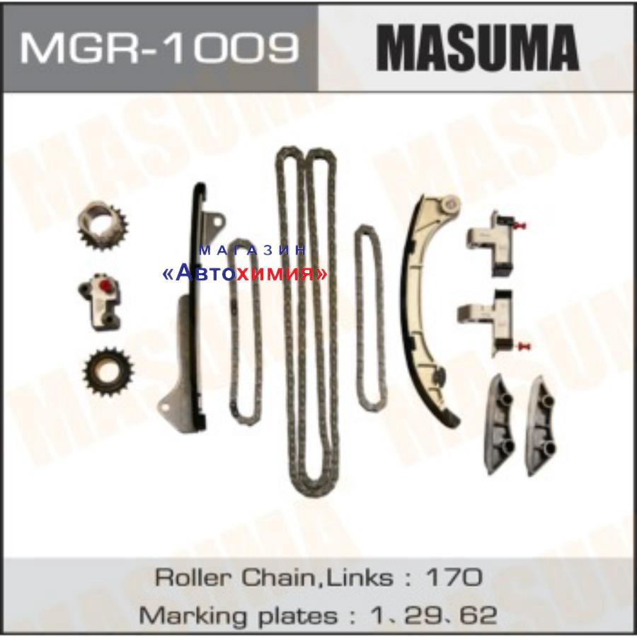 Комплект для замены цепи ГРМ MASUMA, 2GR-FE