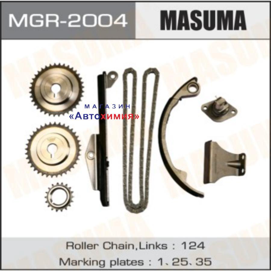 Комплект для замены цепи ГРМ MASUMA, SR18, SR20