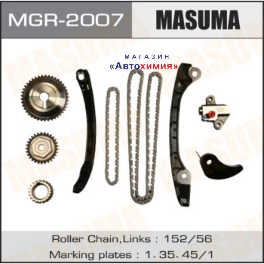 Комплект для замены цепи ГРМ MASUMA, HR15, HR16