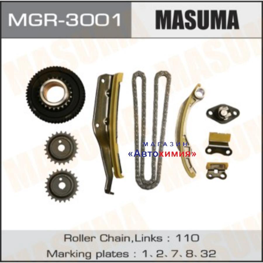 Комплект для замены цепи ГРМ MASUMA, 4M41
