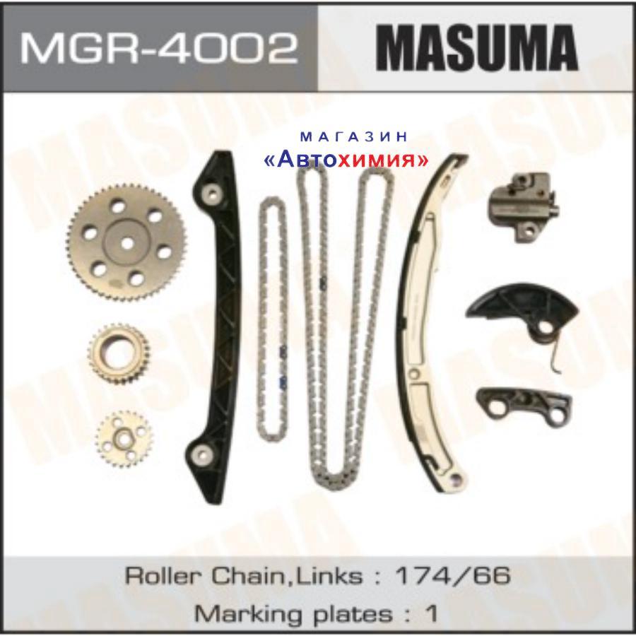 Комплект для замены цепи ГРМ MASUMA, L3-VE