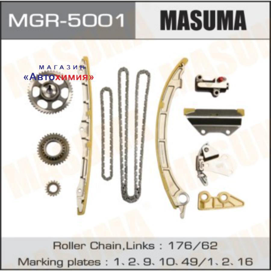 Комплект для замены цепи ГРМ MASUMA, K24A, K24Z4