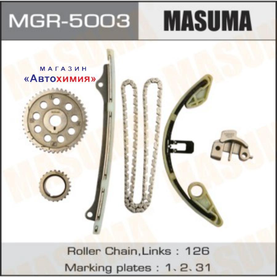Комплект для замены цепи ГРМ MASUMA, L13A, LDA