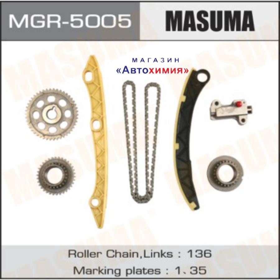 Комплект для замены цепи ГРМ MASUMA, R18A, R20A