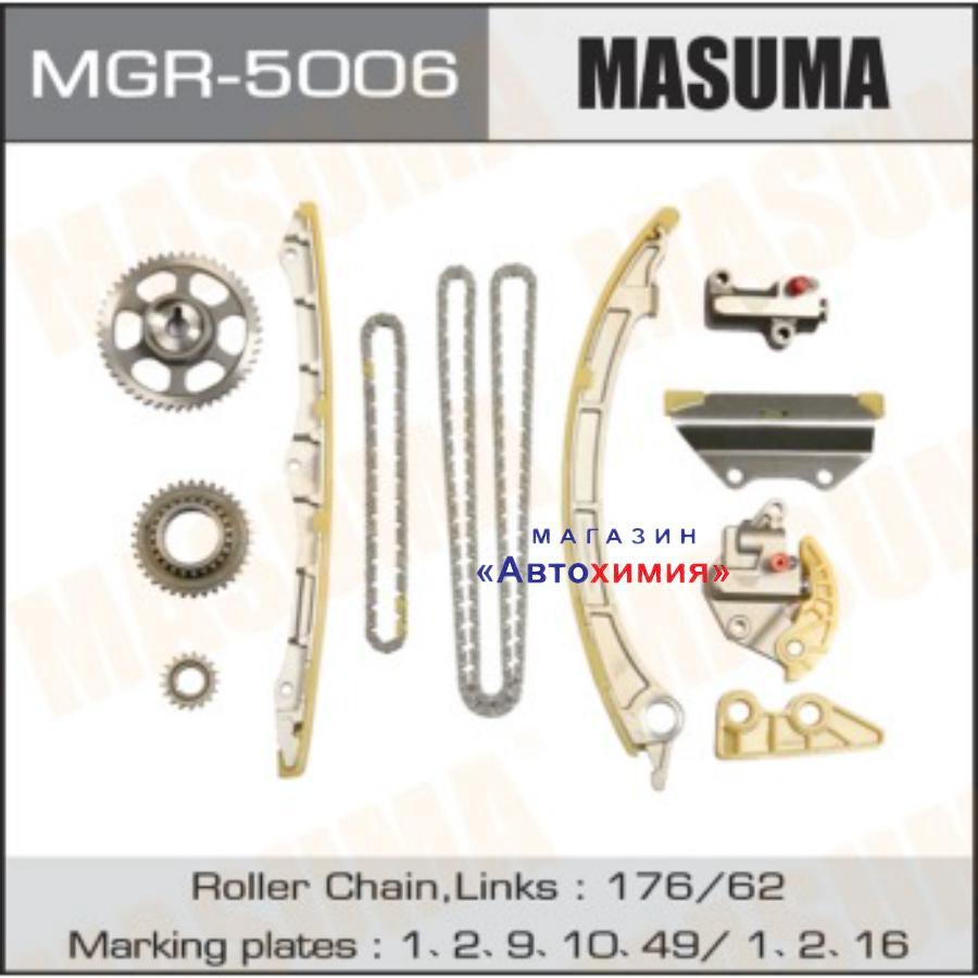 Комплект для замены цепи ГРМ MASUMA, K24A, K24Z3