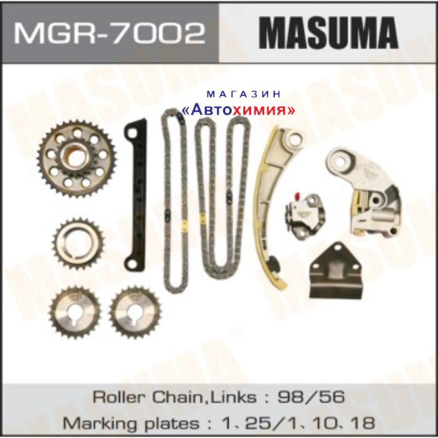 Комплект для замены цепи ГРМ MASUMA, J18A, J20A