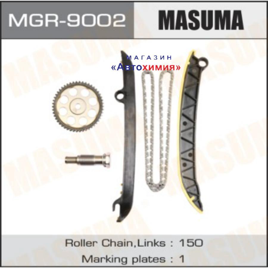 Комплект для замены цепи ГРМ MASUMA, CBZA, CBZB -2011