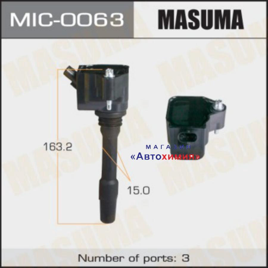Катушка зажигания MASUMA, BMW 1,2,3,X1 / B38B15, B48B20, B58B30   14-