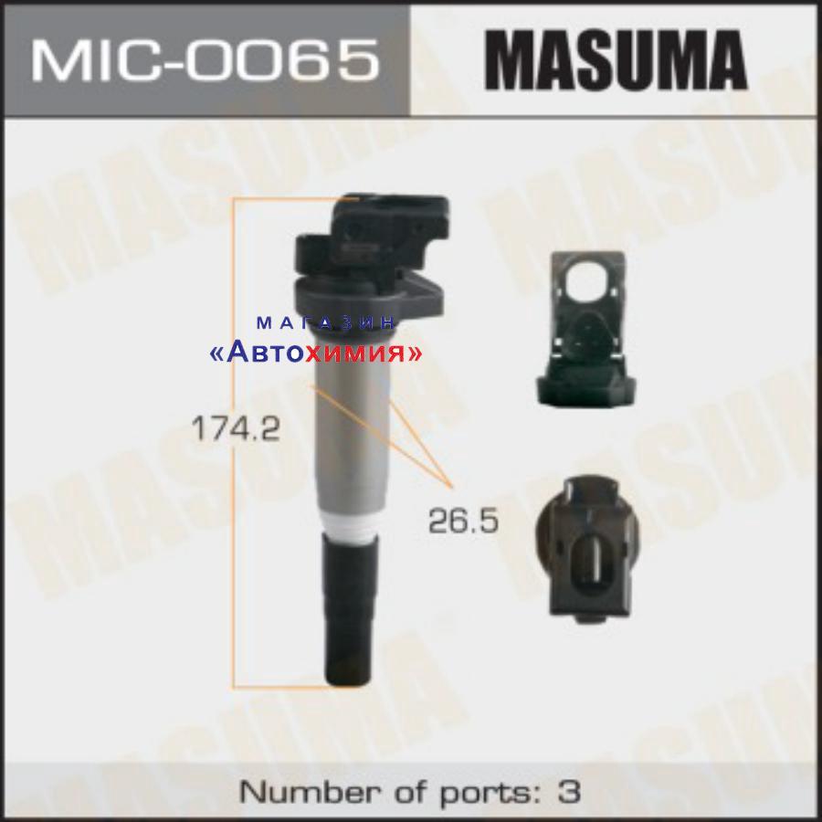 Катушка зажигания MASUMA, BMW  1,3 / N52B30, N46B20    04-