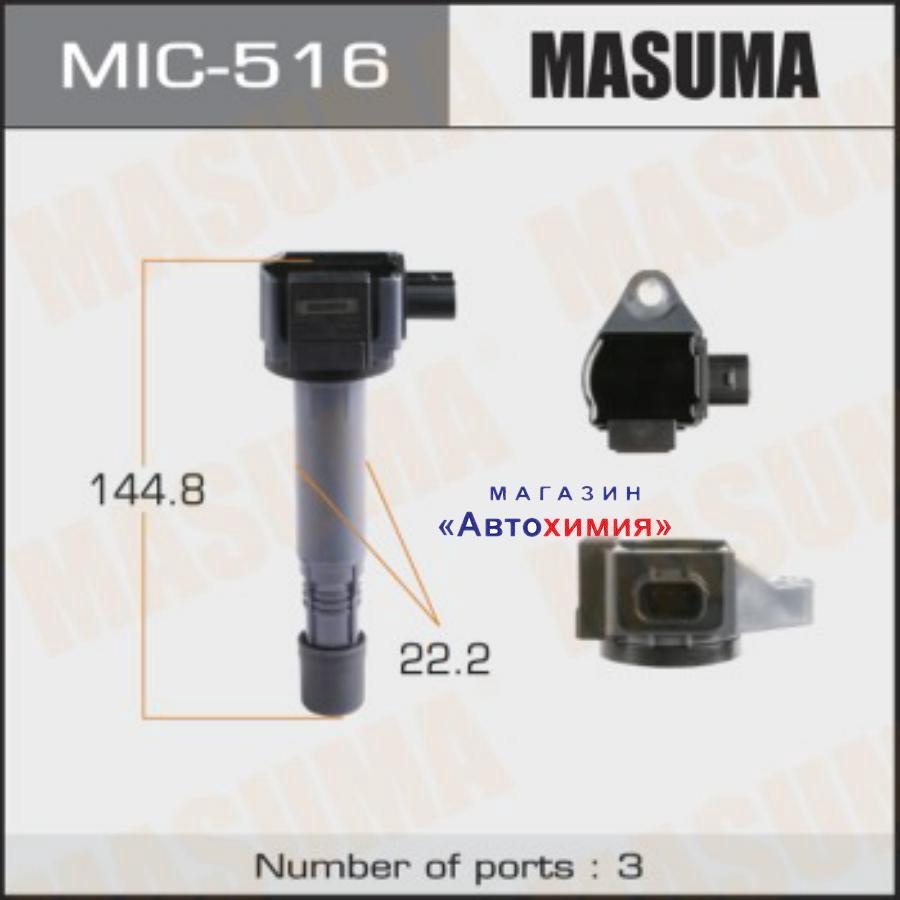Катушка зажигания MASUMA,  PILOT, CROSSTOUR / J35Z4, J35