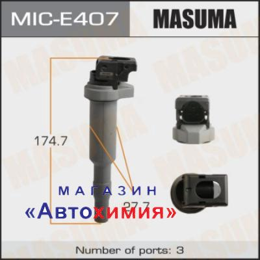 Катушка зажигания MASUMA, BMW 116i, 325xi, 525xi / N53B30, N43B20