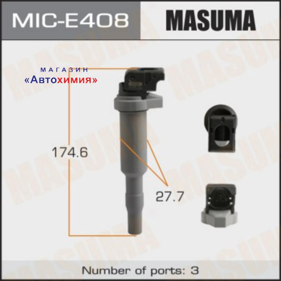 Катушка зажигания MASUMA, BMW 330i, 730i / N52B30, N52B25