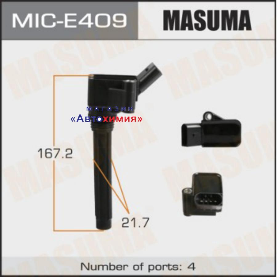 Катушка зажигания MASUMA, AUDI A1, A3, Q5, Q7
