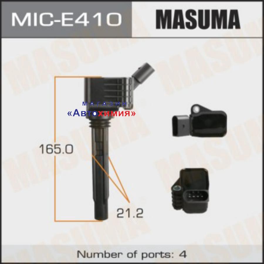 Катушка зажигания MASUMA, AUDI A1, A3